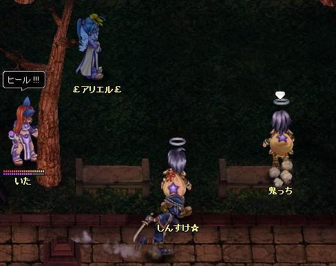 20060711030201.jpg