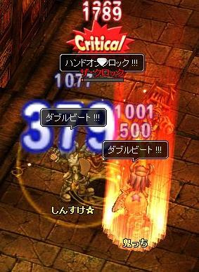 20060713021818.jpg