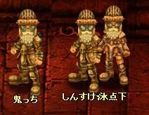 20060812014107.jpg