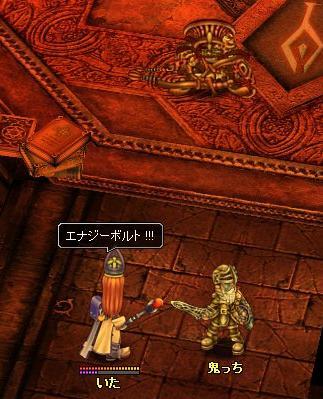 20060927010739.jpg