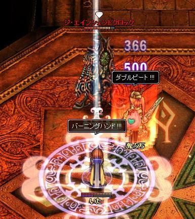 20060927011930.jpg