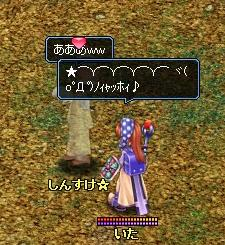 20061104025417.jpg