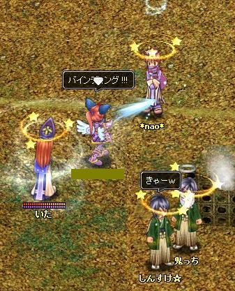 20061104030300.jpg
