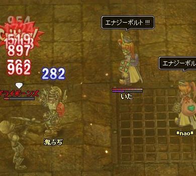 20061105032806.jpg