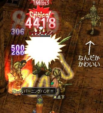 20061105032940.jpg