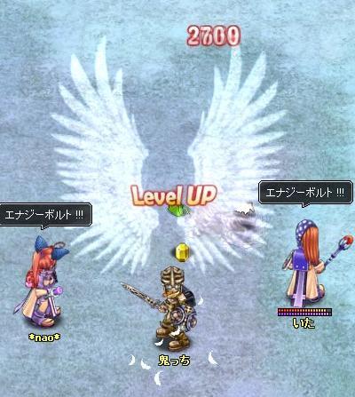 20061110041755.jpg