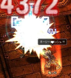 20061121025629.jpg