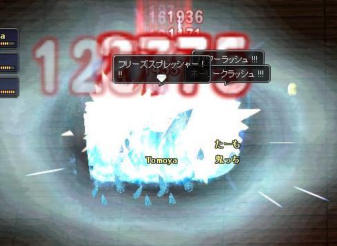 20070208162908.jpg