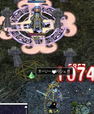 20070425023047.jpg