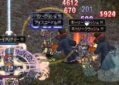 20070425023205.jpg