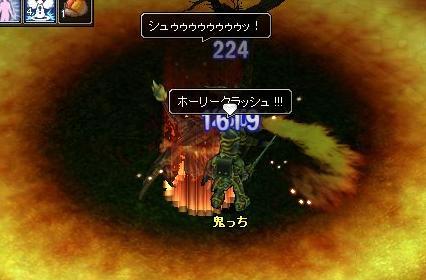 20070427033042.jpg