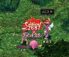 20070605024537.jpg