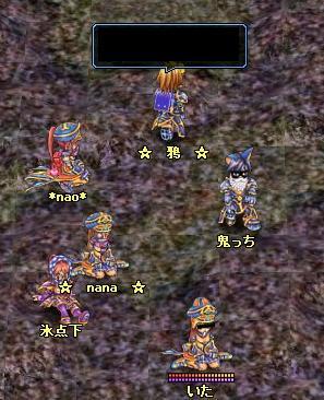 20070730024804.jpg