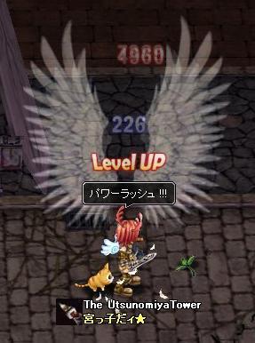 20071023152629.jpg