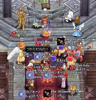 20071130032104.jpg