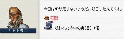 20071125145745.jpg