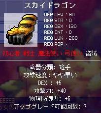 20071125150011.jpg