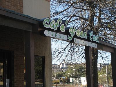 Cafe Green Tea