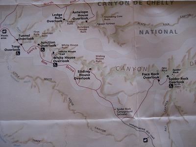 South Rim地図