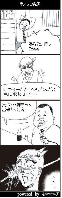 4komania2.jpg