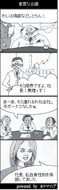 4komania5.jpg