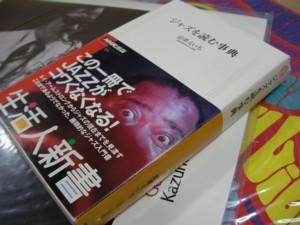 ジャズを読む事典