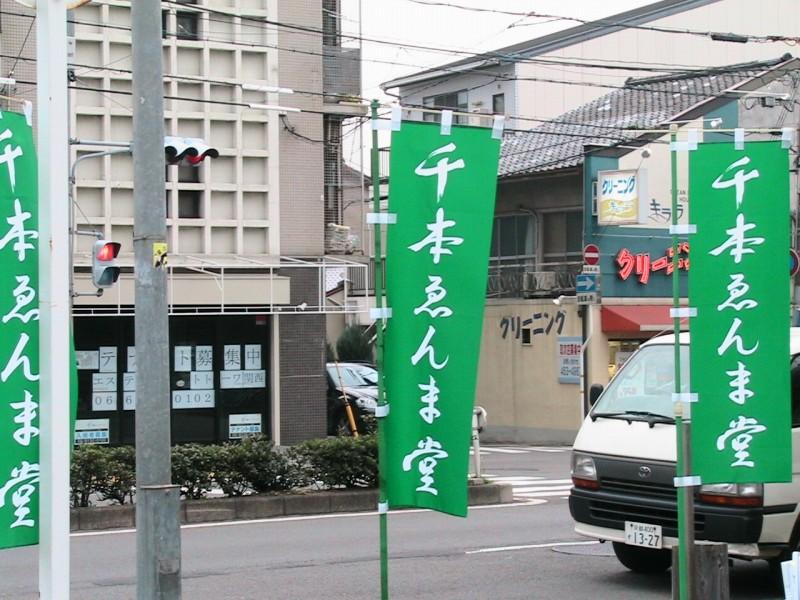金閣千本 057
