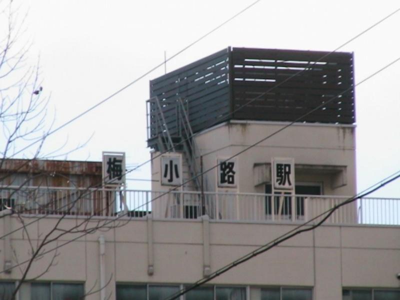 新京極梅小路 068
