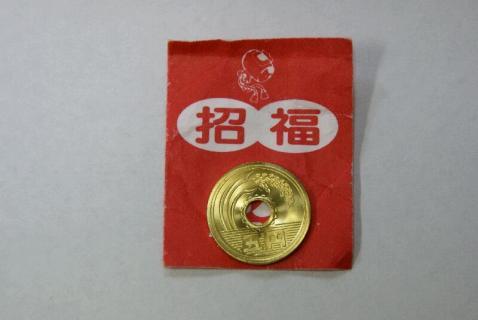 20071231022701.jpg