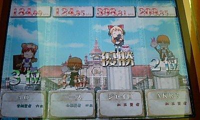 雑エフェ縛り5[1]