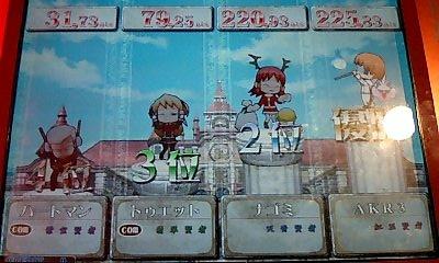 フリー4[2]