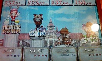 雑タイ縛り3[1]