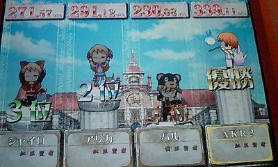 アニ縛り大会1回戦・アニエフェ[1]