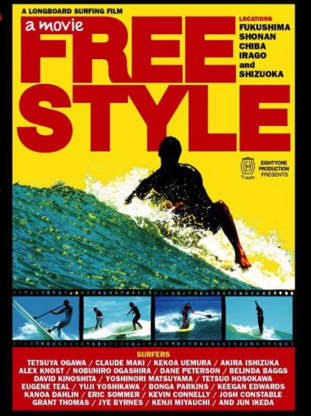 FS_2008 DVD1112