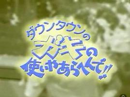 1_20071213122901.jpg