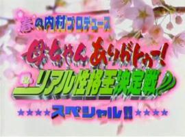 1_20071214110049.jpg