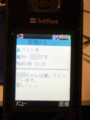 tencho2.jpg