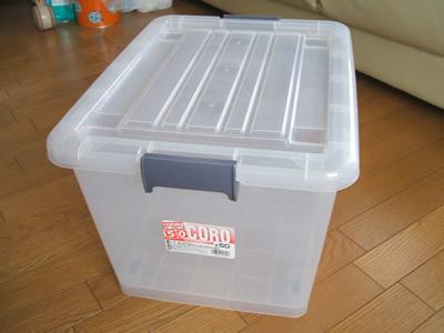 深型50 CORO コロ付収納BOX #50