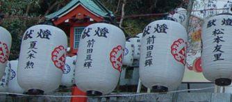 20080104 hatsumoude3