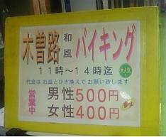 000007.jpg
