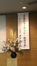 fujimaki2.jpg