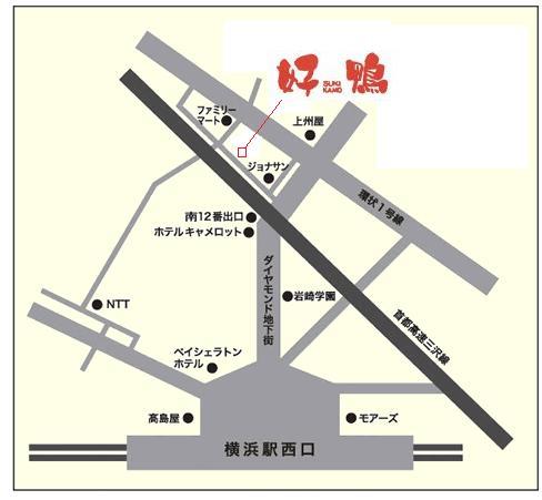 sukikamo地図