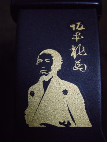 坂本龍馬G-SHOCK-4