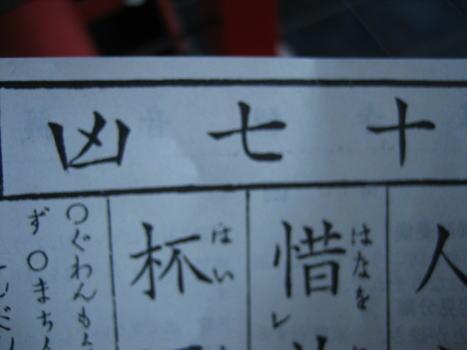 浅草071021-4