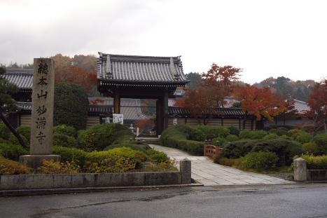 妙満寺080106-1