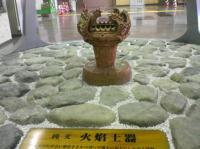 JR長岡駅内の火焔土器レプリカ