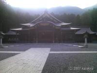 弥彦神社(新潟県)