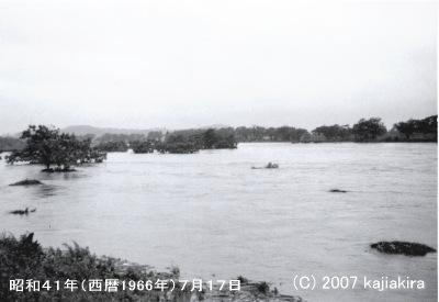 加治川水害196607-02