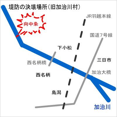 加治川の堤防決壊を説明する地図