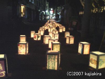 新潟市古町-千灯まつり2007-01
